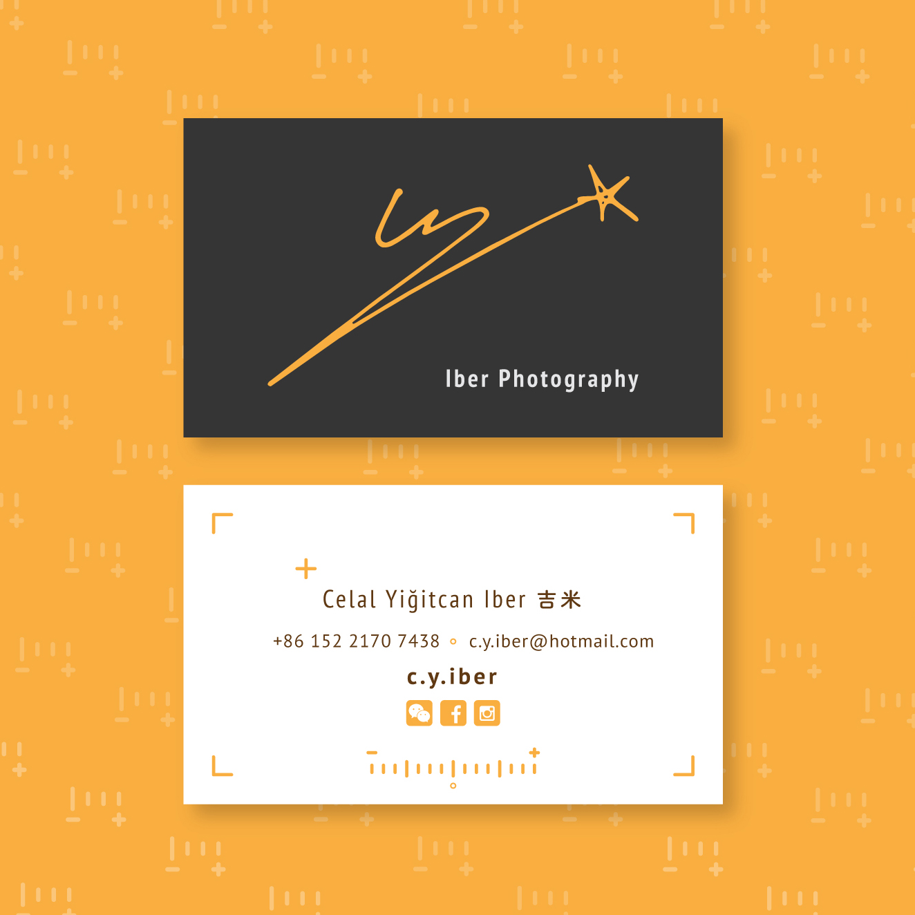 Iber-Photography-Business-Card-vertical