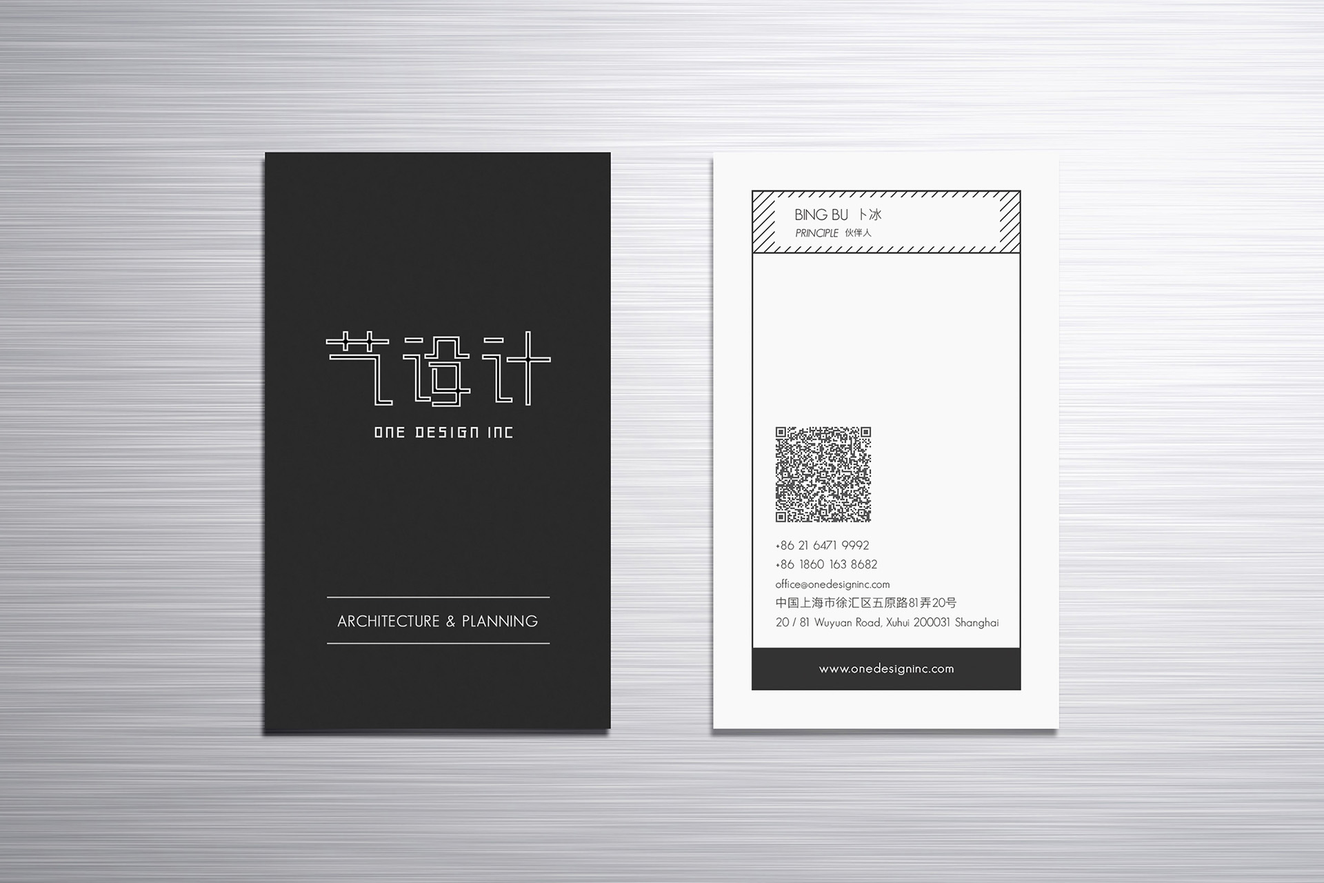 One Design Inc Business Card